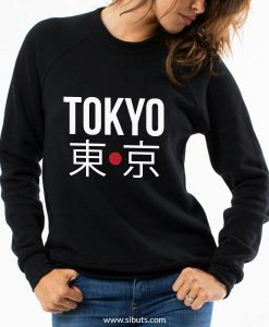 Sudadera Mujer Tokyo Japón Tokio